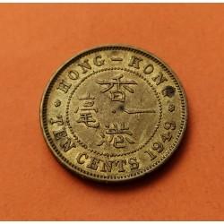HONG KONG 10 CENTIMOS 1949 JORGE VI y CARACTERES ORIENTALES KM.28 MONEDA DE LATON MBC Colonia de INGLATERRA