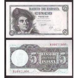 ESPAÑA 5 PESETAS 1948 MARZO 5 JUAN SEBASTIAN ELCANO M866 BILLETE SC @SOMBRAS@