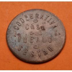 . 1 PESETA 1938 FICHA COOPERATIVA CASA DEL PUEBLO SESTAO VIZCAYA