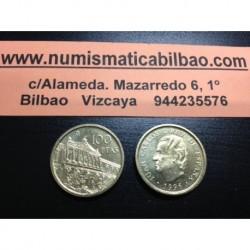 ESPAÑA 100 PESETAS 1996 M JUAN CARLOS I LIS HACIA EL EDIFICIO SC