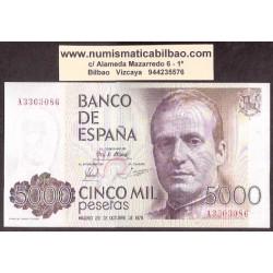 ESPAÑA 5000 PESETAS 1979 JUAN CARLOS I Serie A 3303086 Pick 160 BILLETE SIN CIRCULAR SC SPAIN UNC