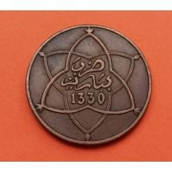 . MALAWI 5 KWACHA 1995 ONU 1945 KM*23 NICKEL SC KWACHAS