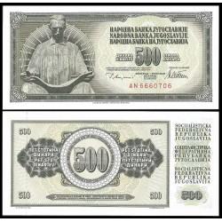 . YUGOSLAVIA 500 DINARA 1981 Pick 91 SC BILLETE DINAR