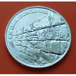 .ISRAEL 5 LIROT 1958 INDEPENDENCIA PLATA SC- SILVER
