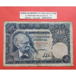 500 PESETAS 1951 NOVIEMBRE 15 MARIANO BENLLIURE C2333290 MBC++