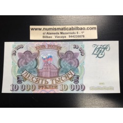 RUSIA 10000 RUBLOS 1993 EL KREMLIN Pick 259A BILLETE SC RUSSIA CEI UNC BANKNOTE Roubles Rubel