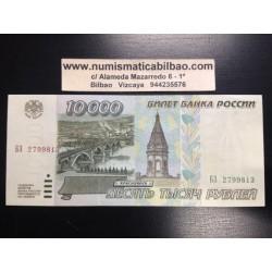 RUSIA 10000 RUBLOS 1995 EL KREMLIN Pick 263 BILLETE SC RUSSIA CEI UNC BANKNOTE Roubles Rubel