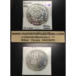 ISRAEL 25 LIROT 1976 PIDYON HABEN FLOR EDELWEISS KM.86.1 MONEDA DE PLATA SC silver coin