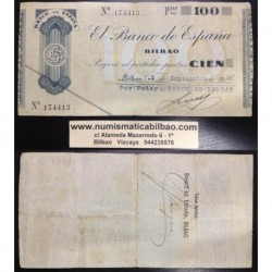BILBAO 100 PESETAS 1936 BANCO DE BILBAO SIN SERIE 174413 Pick S555 GOBIERNO DE EUSKADI BILLETE / TALON LOCAL GUERRA CIVIL