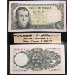 ESPAÑA 5 PESETAS 1951 AGOSTO 16 JAIME BALMES SC Sin Serie197 EBC