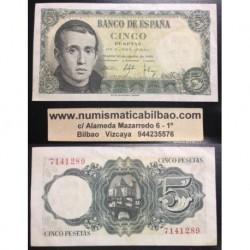ESPAÑA 5 PESETAS 1951 JAIME BALMES SIN SERIE 7141289 Pick 140 BILLETE MBC