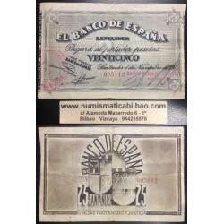 @RARO@ ESPAÑA BANCO DE SANTANDER 25 PESETAS 1936 ANTEFIRMA DEL BANCO HISPANO AMERICANO 095112 BILLETE DE LA GUERRA CIVIL