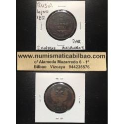 .RUSIA IMPERIO 2 KOPECKS 1812 ZAR ALEJANDRO I COBRE RUSSIA