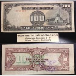 . JAPON 100 PESOS 1944 OCUPACION FILIPINAS Pick 112 MBC JAPAN