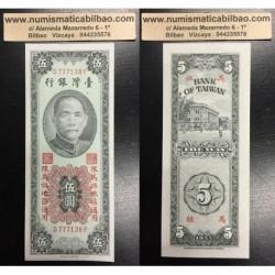 . CHINA TAIWAN 5 YUAN 1955 Pick R108 SC Banknote Bank Of