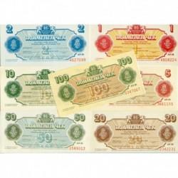 . BULGARIA 1+2+5+10+20+50+100 10 LEVA 1986 Pick FX 32/36 SC UNC