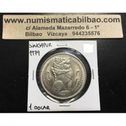 SINGAPUR 1 DOLAR 1979 LEON KM*6 NICKEL SC SINGAPORE DollarI SISI
