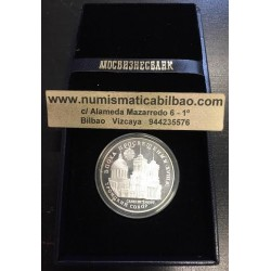 RUSSIA 3 ROUBLES 1992 St. Petersburg Trinity Cathedral SILVER