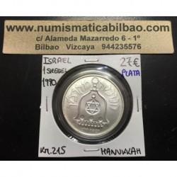 ISRAEL 1 SHEKEL 1990 HANUKKAH KM*215 PLATA SHEQEL Silver