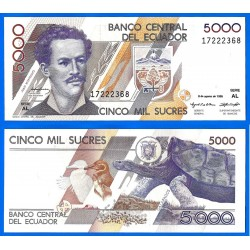 ECUADOR 5000 SUCRES 1995 JUAN MONTALVO Pick 128B BILLETE SC UNC BANKNOTE
