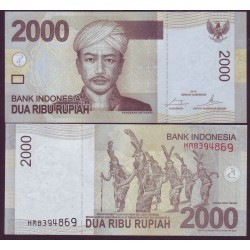 INDONESIA 10000 RUPIAS 2010 SULTAN Pick 150 BILLETE SC RUPIAH UNC BANKNOTE