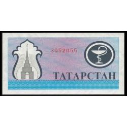 TATARSTAN 200 RUBLOS 1994 PICK 7A BILLETE SC @RARO@ RUSSIA ROUBLES BANKNOTE UNC