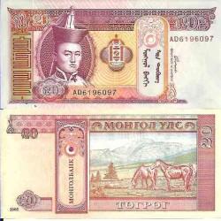 MONGOLIA 20 TUGRIK 2005 PICK 63 BILLETE SC BANKNOTE UNC