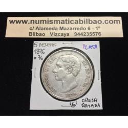 @VARIANTE / ERROR OREJA RAYADA@ ESPAÑA 5 PESETAS 1876 * -- 76 DEM REY ALFONSO XII MONEDA DE PLATA (DURO) 6 Spain silver KM.671