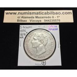 @VARIANTE / ERROR OREJA RAYADA@ ESPAÑA 5 PESETAS 1876 * 18 76 DEM REY ALFONSO XII MONEDA DE PLATA (DURO) 7 Spain silver KM.671