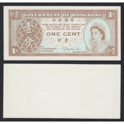 HONG KONG 1 CENTIMO 1961 REINA ISABEL II REVERSO LISO Pick 325B BILLETE SC BANKNOTE UNC