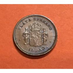 . 1 FICHA BILBAO 1880 METALES SERRANO (COOPERATIVA)