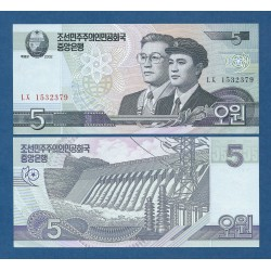 KOREA DEL NORTE 5 WON 2002 PRESA HIDROELECTRICA KIM II SUNG Pick 58 BILLETE SC NORTH KOREA UNC BANKNOTE