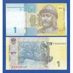 UCRANIA 1 HRIVNA 2006 VISTA DE LA CIUDAD y ESCUDO MEDIEVAL Pick 116A BILLETE SC UKRAINE UNC BANKNOTE