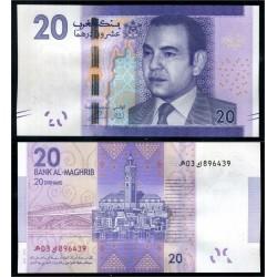 MARRUECOS 20 DIRHAMS 2013 REY MOHAMED VI y MEZQUITA Pick 74 BILLETE SC MOROCCO UNC BANKNOTE