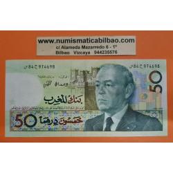 MARRUECOS 50 DIRHAMS 1987 REY HASSAN II TOUAREGS A CABALLO Firma 16 Pick 64A BILLETE SC @DOBLEZ CENTRAL@ Morocco banknote