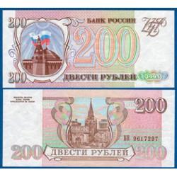 RUSIA 200 RUBLOS 1993 BANDERA SOBRE EL KREMLIN Pick 255 BILLETE SC URSS RUSSIA FEDERATION Roubles