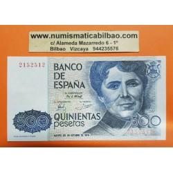 @CAPICUA@ ESPAÑA 500 PESETAS 1979 ROSALIA DE CASTRO Sin Serie 2152512 Pick 157 BILLETE PLANCHA SC Spain