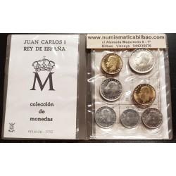 ESPAÑA CARTERA 1982 SC : 1 + 2 + 5 + 25 + 50 + 2 monedas x 100 PESETAS 1982 JUAN CARLOS I SIN CIRCULAR 7 MONEDAS