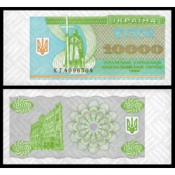 UCRANIA 10000 KARBOVANTSIV 1996 CABALLERO TEMPLARIO CON CRUZ Pick 94C Ukraine UNC BANKNOTE