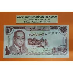 MARRUECOS 10 DIRHAMS 1970 REY HASSAN II y VENDEDORA DE FRUTAS Pick 57A BILLETE EBC @ESCASO@ Morocco banknote