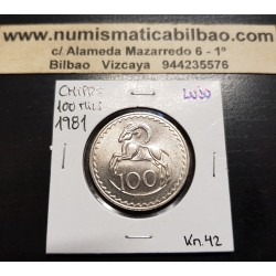 . CHIPRE 1 LIBRA 1976 REFUGEES KM*46 NICKEL SC- CYPRUS POUND £1
