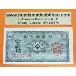 . LAOS 5 KIP 1962 SC Pick 9 LAO REPUBLIC BILLETE