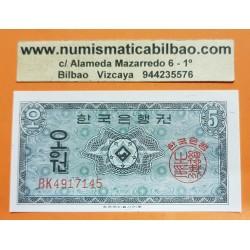 KOREA DEL SUR 5 WON 1962 ANAGRAMAS BANK OF KOREA Pick 31 SC @RARO@ South Korea UNC BANKNOTE