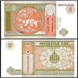 MONGOLIA 1 TUGRIK 2008 ESCUDO DEL PAIS y LEON Pick 52 BILLETE SC UNC BANKNOTE