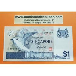 SINGAPUR 1 DOLAR 1976 PAJARO y DESFILE MILITAR Pick 9 BILLETE MBC++ Singapore banknote 1 Dollar
