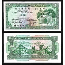 MACAO 5 PATACAS 1981 TEMPLO y BAHIA DE PLAYA GRANDE Pick 58C BILLETE SC MACAU UNC BANKNOTE BANCO NACIONAL ULTRAMARINO