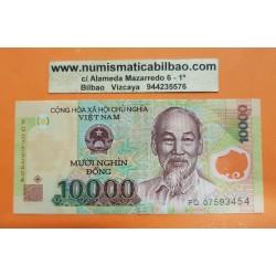 VIETNAM 10000 DONG 2007 ESTACIONES PETROLIFERAS Pick 119 BILLETE DE PLASTICO / POLIMERO CIRCULADO Polymer banknote