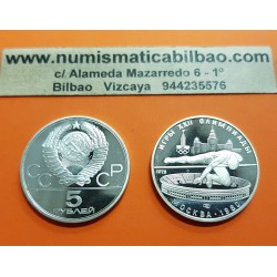 RUSIA 5 RUBLOS 1978 CCCP OLIMPIADA DE MOSCU 80 SALTO DE ALTURA KM.156 MONEDA DE PLATA PROOF Russia silver