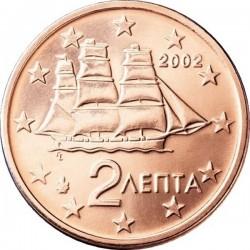GRECIA 2 CENTIMOS 2002 BARCO ANTIGUO KM.182 MONEDA DE COBRE SC Greece 2 Cts Euro coin