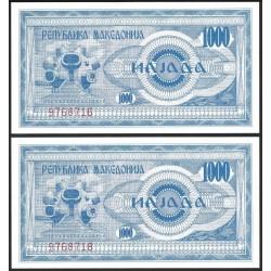 MACEDONIA 1000 DENARI 1992 MUJERES RECOLECTANDO Pick 6 BILLETE SC 1000 Dinara Dinari Denar UNC BANKNOTE